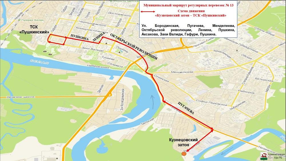 Схема движения маршрута автобуса №13