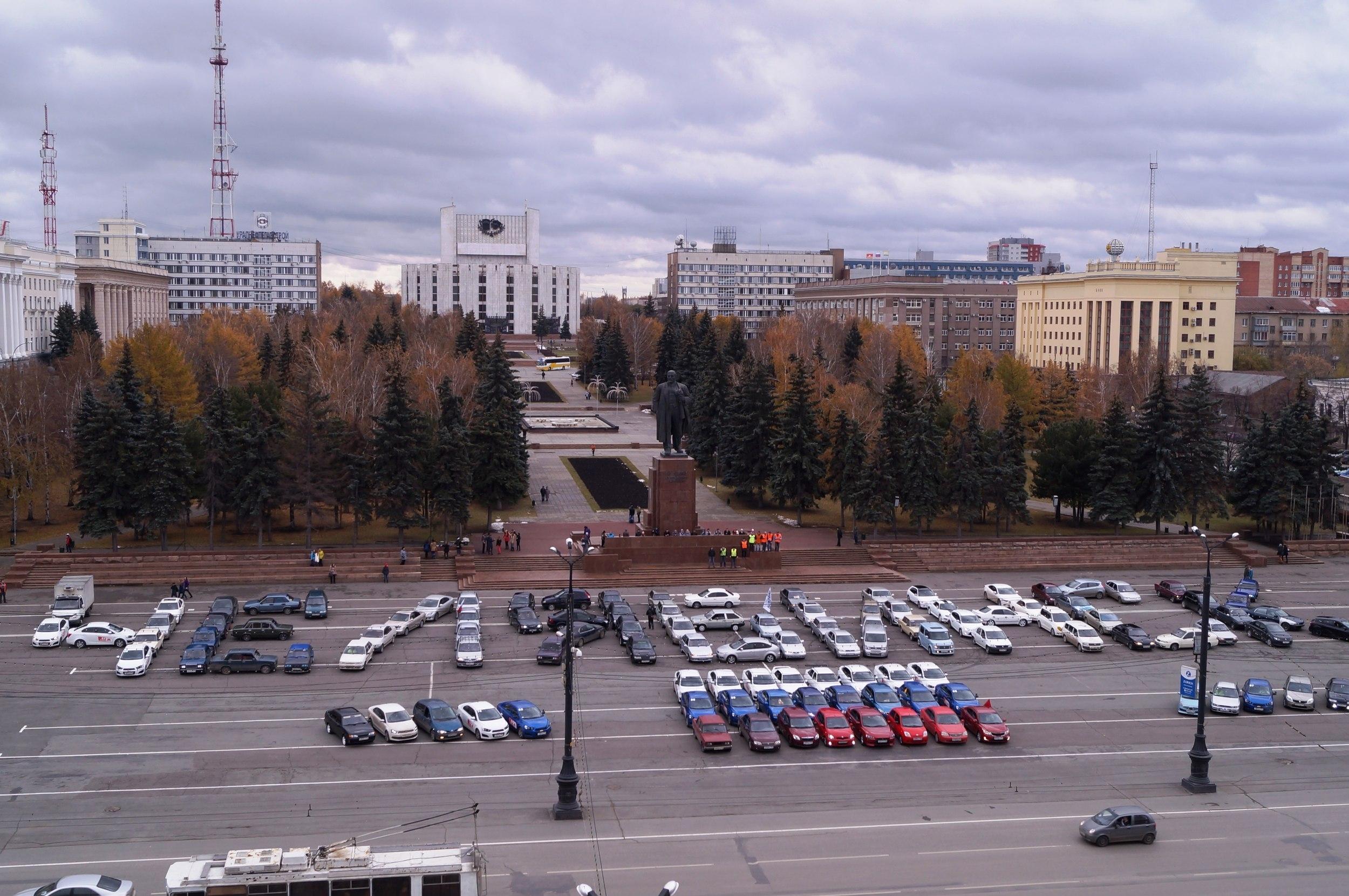 Автомобильный флешмоб Челябинск