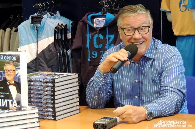 Геннадий Орлов получил ТЭФИ в 2008 году за программу «Опять о футболе».