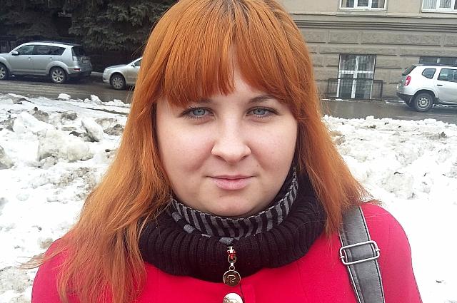 Юлия Фролова.