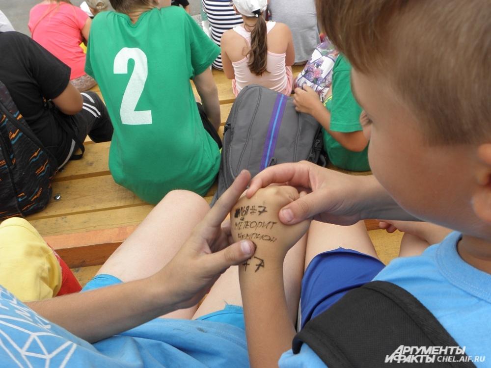 Хозяева нынешнего турнира, юные коркинцы, из года в год участвуют в турнире и мечтают о большом спортивном будущем.