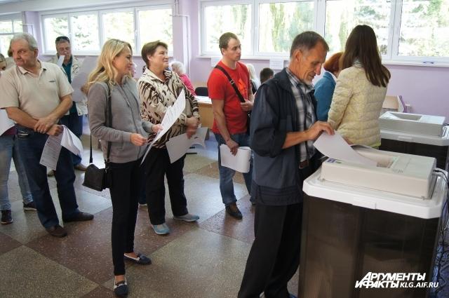 На некоторых участках для голосования выстраивались очереди.