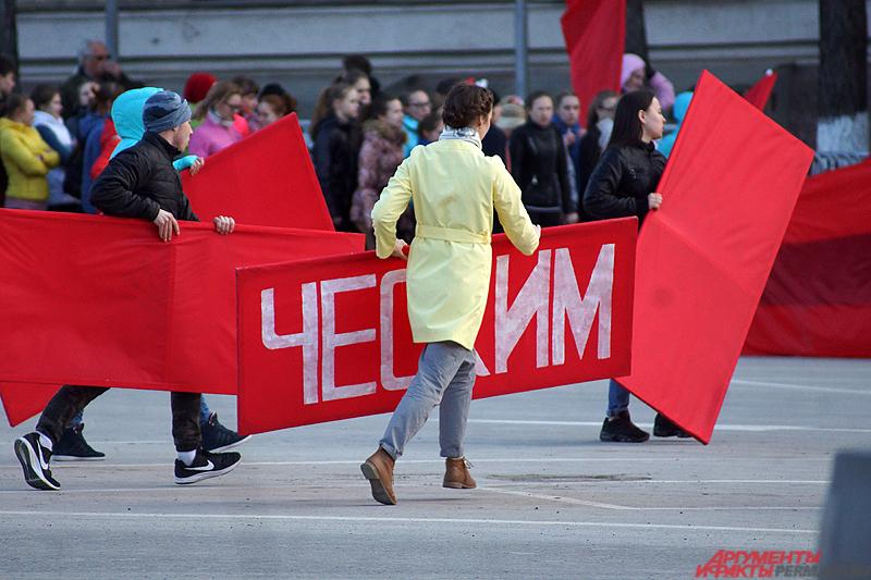 Прогон мероприятия проходил на Октябрьской площади.