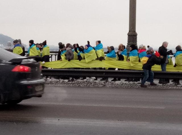 Живая цепь на мосту Патона в Киеве, 22 января 2018 г.