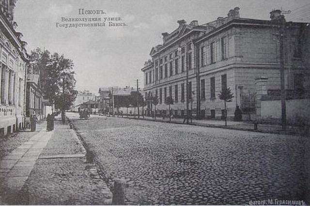 Так школа выглядела в 1908 году