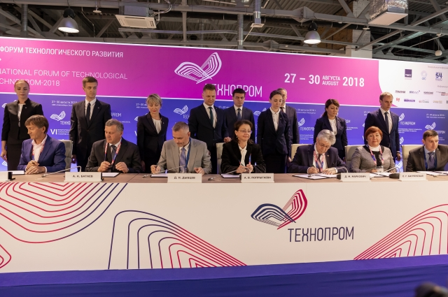 «Сибантрацит» – первая добывающая компания, которая вошла в проект развития Новосибирского научного центра «Академгородок 2.0».
