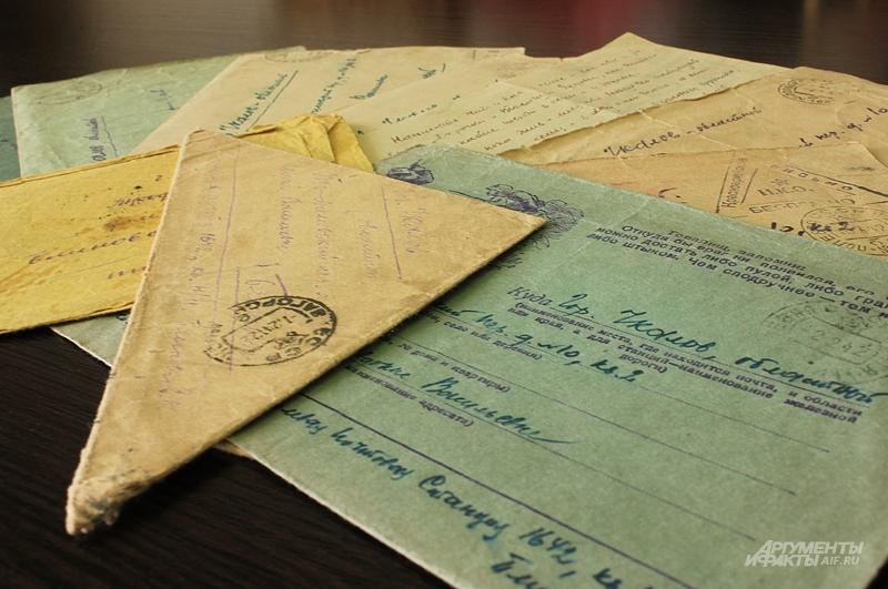 Пожелтевшие конверты хранятся во многих семьях россиян