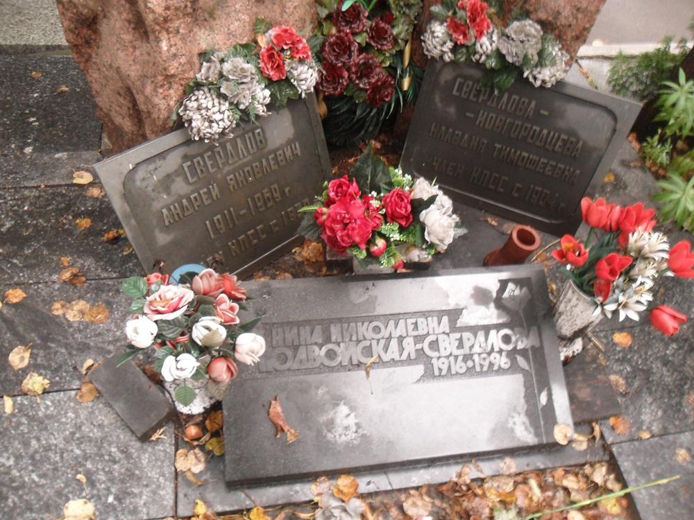 Могила Клавдии Тимофеевны, её сына Андрея и невестки Нины.