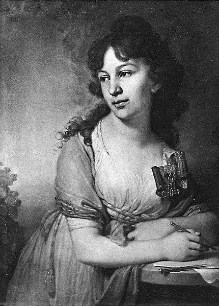 Княгиня Екатерина Алексеевна Долгорукая. 1798 г