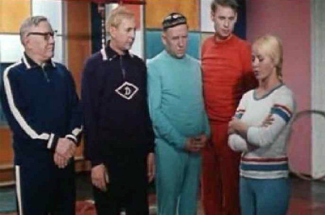 Кадр изфильма «Семь стариков и одна девушка»