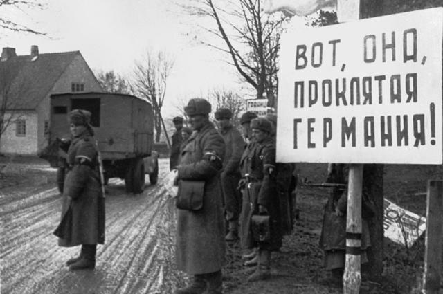Советские войска вступают в Германию