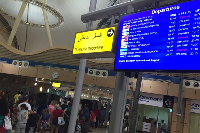 аэропорт в Египте