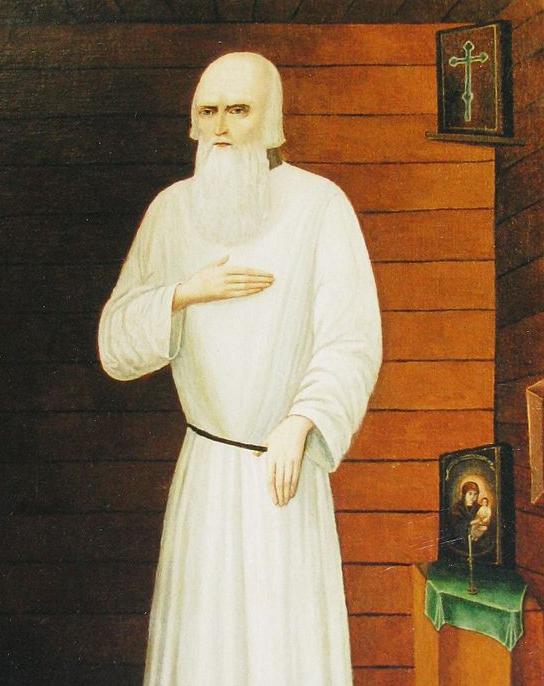 Посмертный портрет Фёдора Кузьмича, написанный в Томске по заказу купца С. Хромова.
