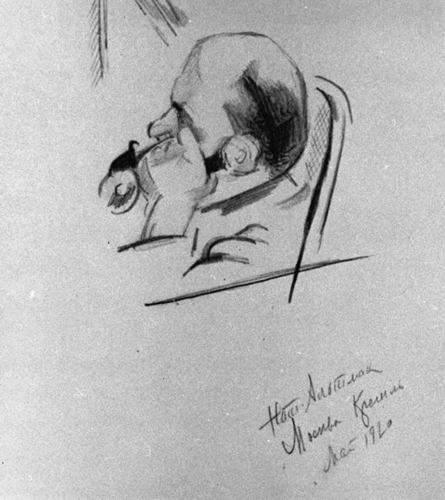 Рисунок «В.И. Ленин утелефона» (1920) заслуженного художника РСФСР Натана Исаевича Альтмана (1889-1970). Репродукция.