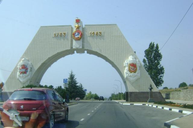 Впереди Севастополь.