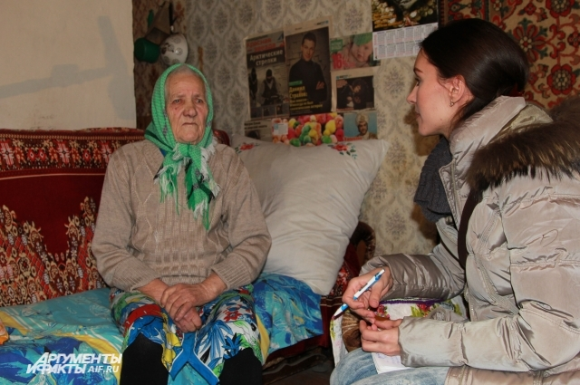 Вера Михайловна рассказывает о Великой Отечественной войне.