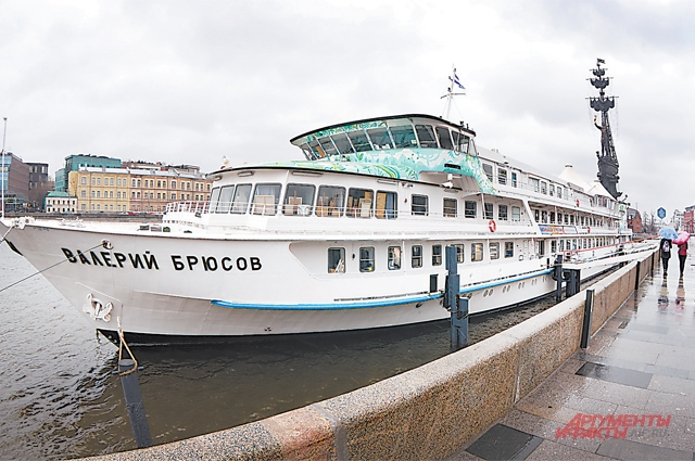 арт-корабль «Валерий Брюсов».