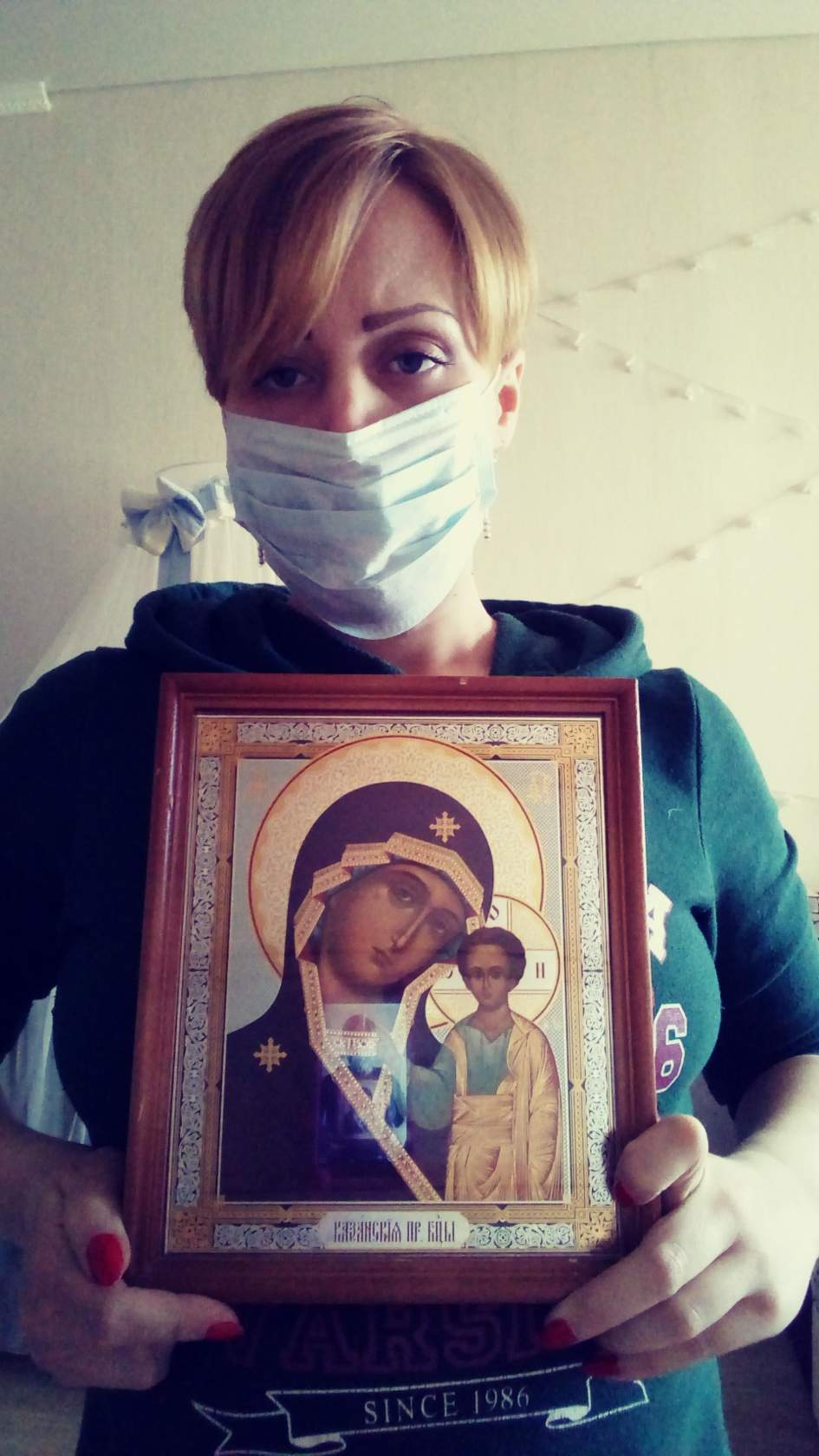 Через социальные сети Ирина просит помощи на лечение.