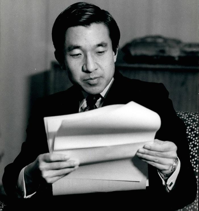 Акихито, 1975 г.