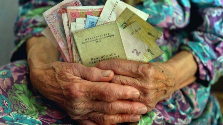 пенсия, пенсионеры,