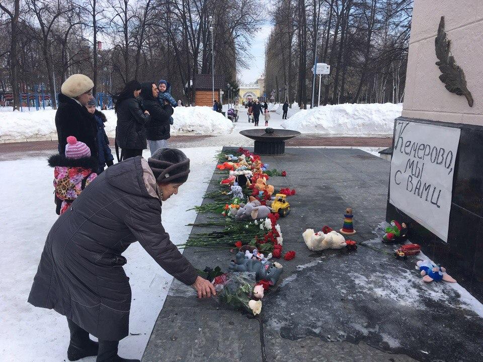 Жители Уфы возлагают цветы в память погибших в парке им. И. Якутова.