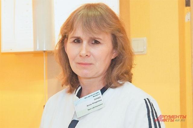 Алла Гичко планирует сдать экзамены на получение статуса «Московский врач».