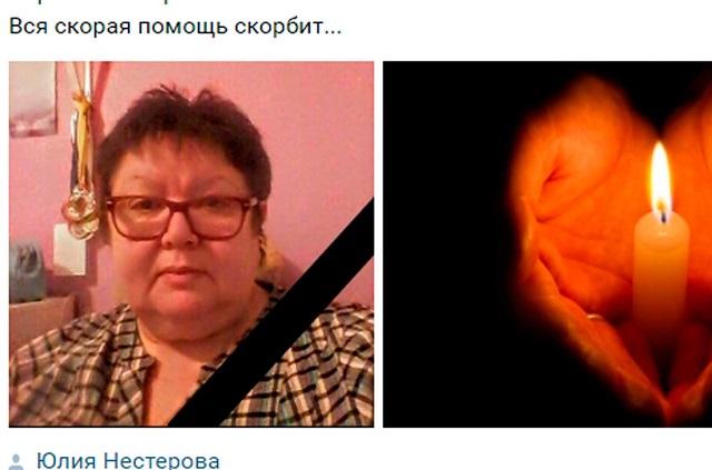 Память о Надежде Караваевой бережно хранят ее коллеги.