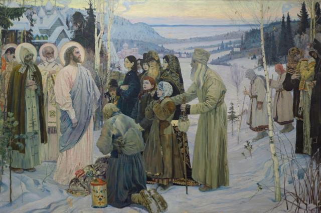 Картина «Святая Русь» Михаила Нестерова.