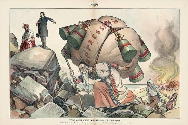 Плакат 1904 г. «Русский царь — прекрати жестоко подавлять евреев!»