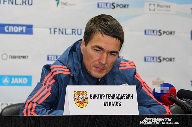 Виктор Булатов.