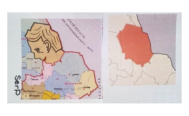 В Гаринском районе Свердловской области Сергей разглядел профиль изобретателя гиперболида.