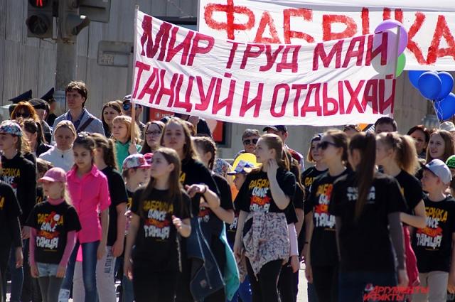 Традиционная демонстрация Федерации профсоюзов Удмуртской Республики в течение двух часов будет проходить на одной из главных улиц Ижевска.