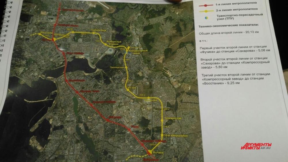 Две линии метро. Красная - действующая, желтая - планирующаяся.