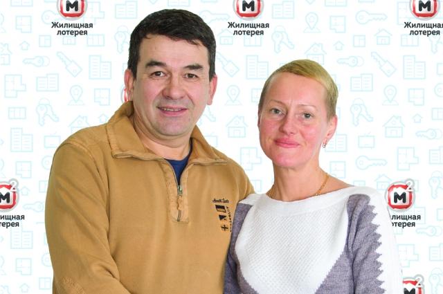 Семья Васильевых выиграла квартиру.