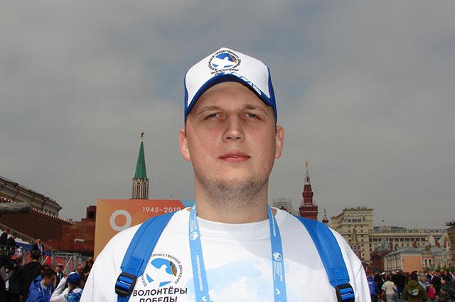 Александр Сидоренков.