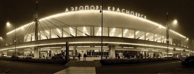 Александр Усс: «Объединённый аэропорт Красноярска - это хорошо. Но небольших взлётных площадок в крае должно быть как можно больше».