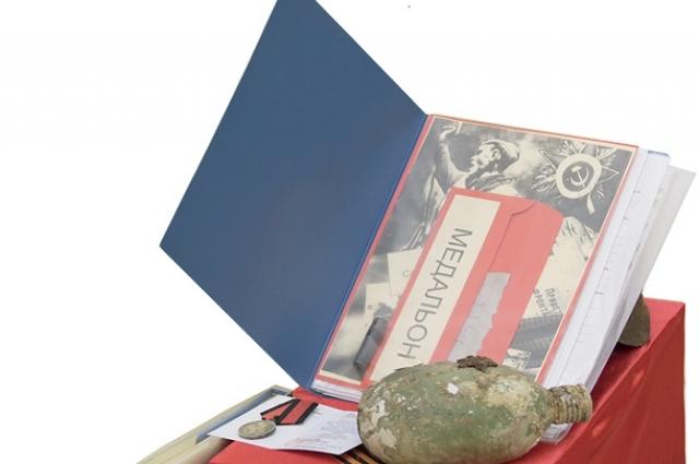 Родственникам вручили вещи павшего защитника Отечества и медаль «Шагнувши в бессмертие».