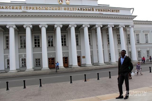 Контьянто поступил в аспирантуру Казанского федерального университета