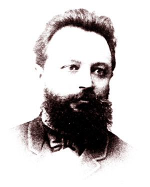 Михаил Чигорин.
