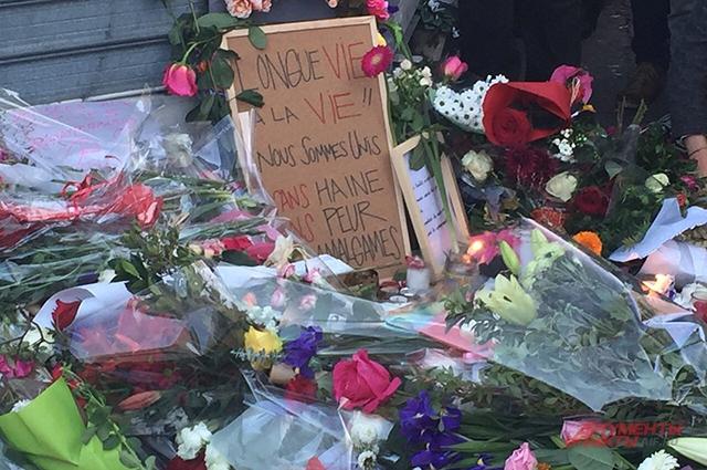 На месте теракта в Париже.