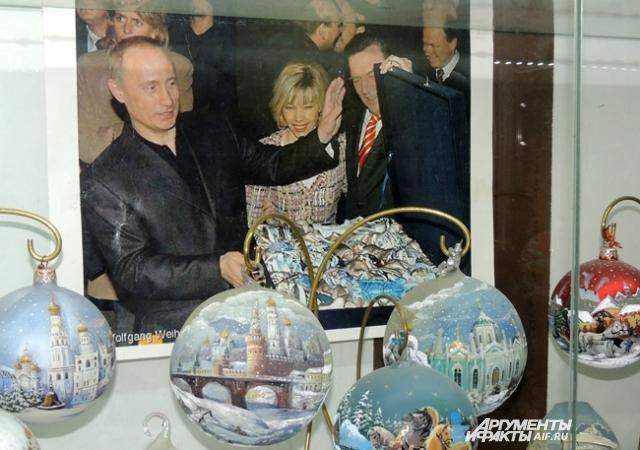 Такие шары президент Путин вручал гостям на приёме