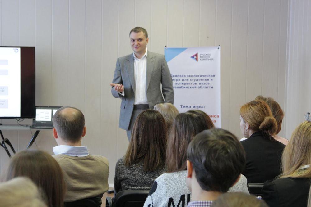 На первом этапе участникам деловой игры была представлена оригинальная методика по решению бизнес–задач.
