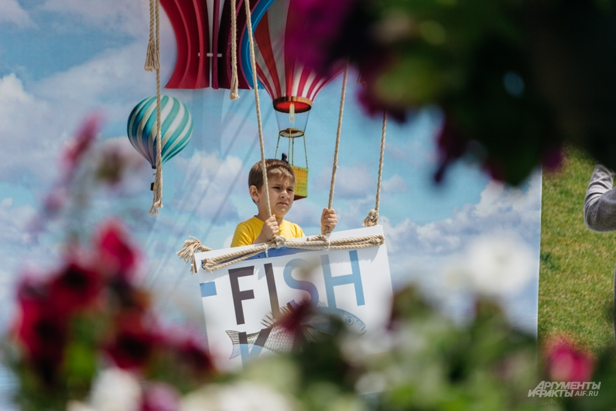 гастрономичекий рыбный фестиваль фишка fishka 2017