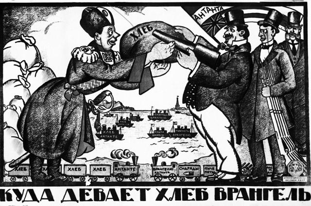 Плакат 1920 года «Куда девает хлеб Врангель».