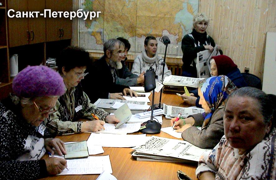 обращение к Главе Крыма Сергею Аксенову
