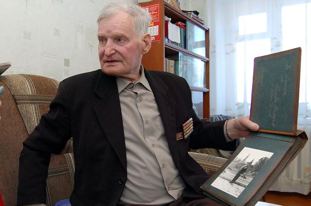 Алексей Иванович Скурлатов ушёл 3 ноября 2013 г., на 92-м году жизни.