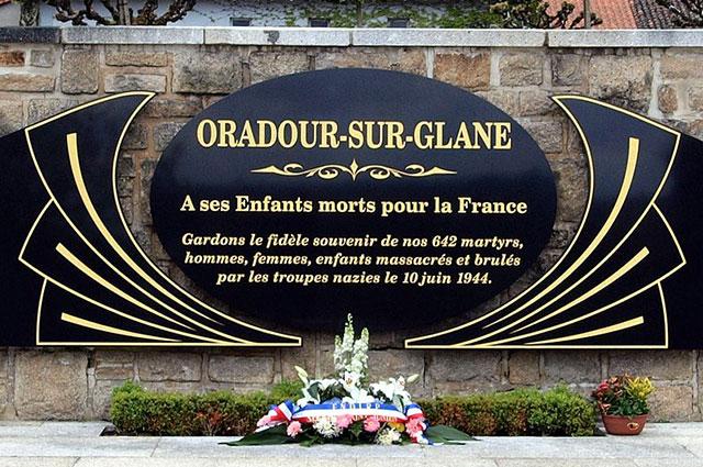 Памятник жертвам Орадур-сюр-Глана.