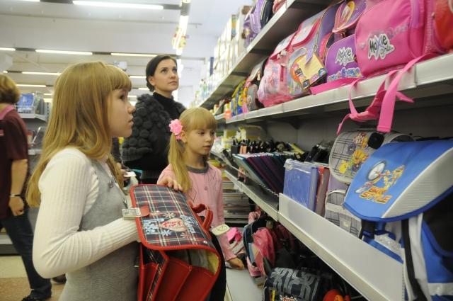 На подготовку к школе многодетная семья может получить по 3 тыс. руб. на каждого ребёнка.