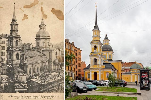 Церковь святых и праведных Симеона Богоприимца и Анны Пророчицы в начале XX века и наши дни.