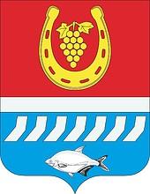 Герб Цимлянского района